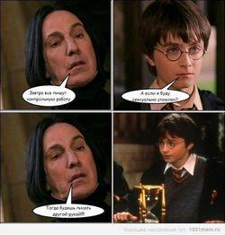 Гарри и секс гермионы