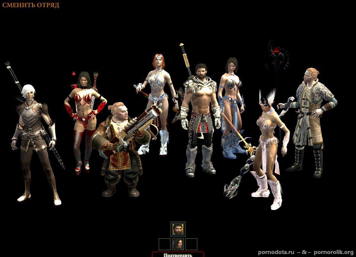 Dragon Age 2  DLC Наследие  Изабелла не хочет чтобы