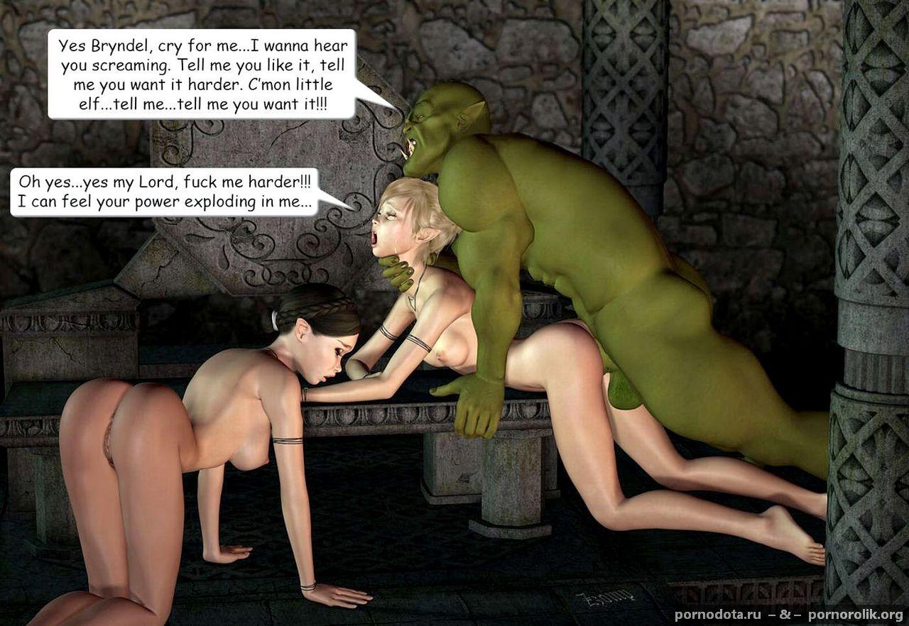 Секс понро игры про тсекс 22 фотография