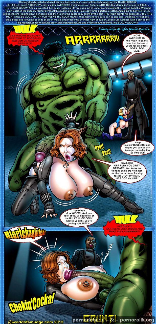 женщина халк порно комикс