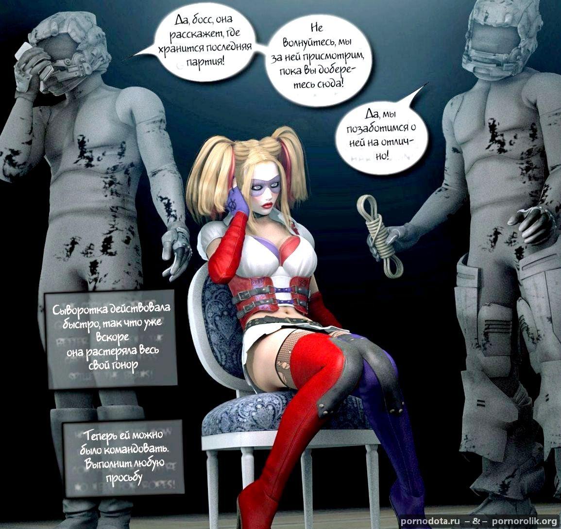 Порно игры видео  sexhadme