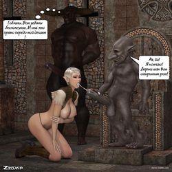 порно изнасилование онлайн просмотр бесплатно